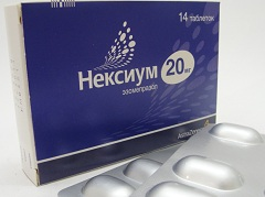 Нексиум в таблетках