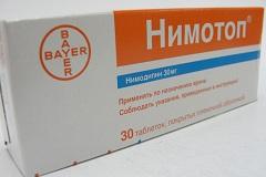 Таблетки, покрытые пленочной оболочкой, Нимотоп