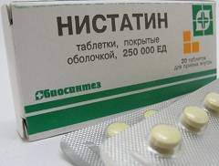 Таблетки, покрытые оболочкой, Нистатин