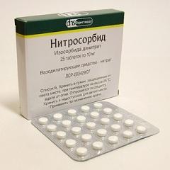 Таблетки Нитросорбид