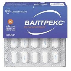 Таблетки, покрытые пленочной оболочкой, Валтрекс