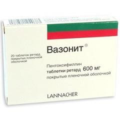 Таблетки Вазонит