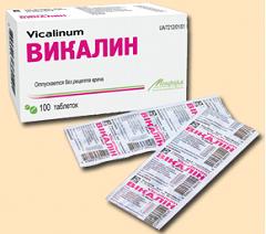 Таблетки Викалин