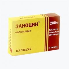 Таблетки Заноцин