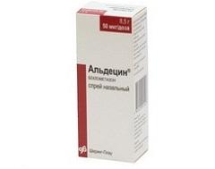 Назальный спрей Альдецин