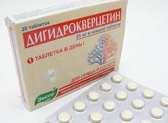 Таблетки Дигидрокверцетин