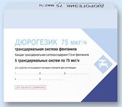 Трансдермальная терапевтическая система Дюрогезик 75 мкг/ч