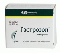 Капсулы Гастрозол