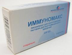 Лиофилизированный порошок для приготовления инъекционного раствора для внутримышечного введения Иммуномакс