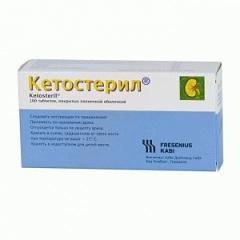 Таблетки, покрытые пленочной оболочкой, Кетостерил
