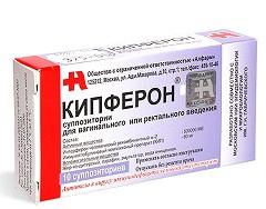 Суппозитории для вагинального или ректального применения Кипферон