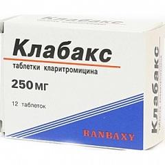 Таблетки, покрытые пленочной оболочкой, Клабакс