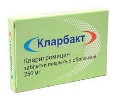 Таблетки, покрытые оболочкой, Кларбакт