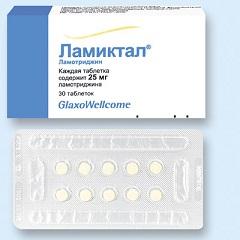 Таблетки Ламиктал 25 мг