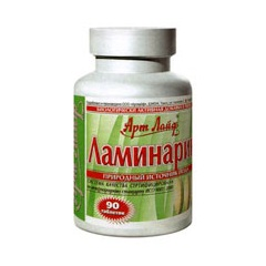 Таблетки Ламинарин