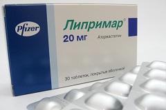 Таблетки, покрытые пленочной оболочкой, Липримар