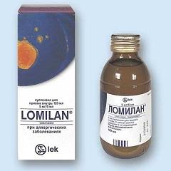 Суспензия для приема внутрь Ломилан