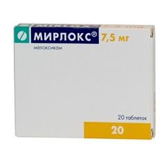 Таблетки Мирлокс 7,5 мг