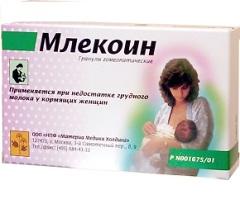 Гранулы гомеопатические Млекоин