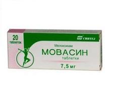 Таблетки Мовасин