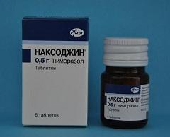 Таблетки Наксоджин