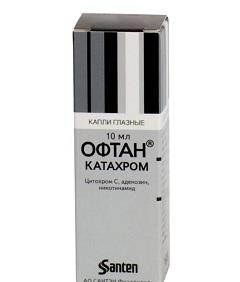 Капли глазные Офтан Катахром