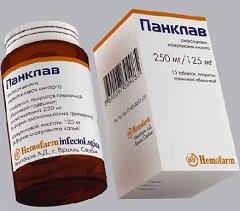 Таблетки, покрытые пленочной оболочкой, Панклав