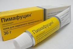 Крем для наружного применения 2% Пимафуцин