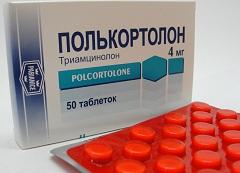 Таблетки Полькортолон
