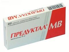 Таблетки, покрытые оболочкой, с модифицированным высвобождением Предуктал МВ