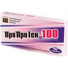 Таблетки для рассасывания Пропротен-100