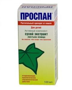 Сироп Проспан