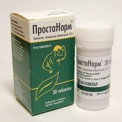 Таблетки, покрытые оболочкой, Простанорм
