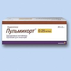 Суспензия для ингаляций дозированная Пульмикорт