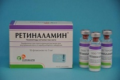 Лиофилизат для приготовления раствора для внутримышечного и парабульбарного введения Ретиналамин