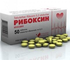 Таблетки, покрытые оболочкой, Рибоксин