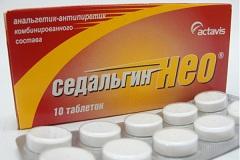Таблетки Седальгин-Нео