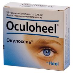 Капли глазные гомеопатические Окулохель