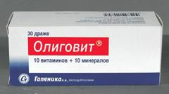 Драже Олиговит