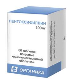 Таблетки, покрытые кишечнорастворимой оболочкой, Пентоксифиллин