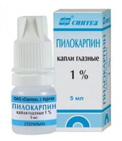 Капли глазные 1% Пилокарпин