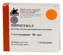 Раствор для внутримышечного введения Пирогенал