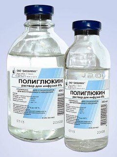 Раствор для инфузий 6% Полиглюкин