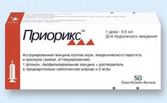 Лиофилизат для приготовления раствора для внутримышечного и подкожного введения Приорикс