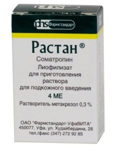 Лиофилизат для приготовления раствора для подкожного введения Растан