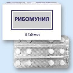 Таблетки Рибомунил