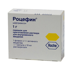 Порошок для приготовления раствора для внутривенного введения Роцефин