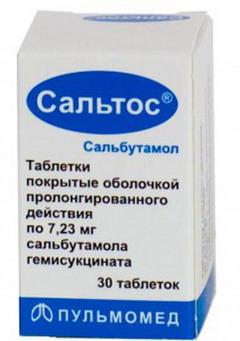 Таблетки, покрытые оболочкой, пролонгированного действия Сальтос