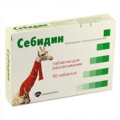 Таблетки для рассасывания Себидин