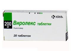 Таблетки Виролекс